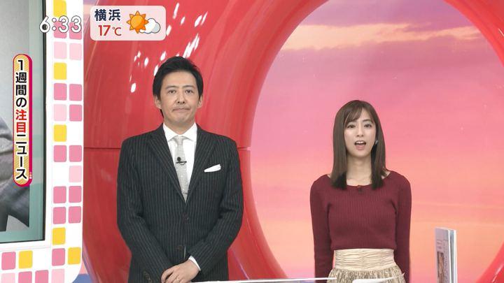 2019年12月14日田村真子の画像08枚目