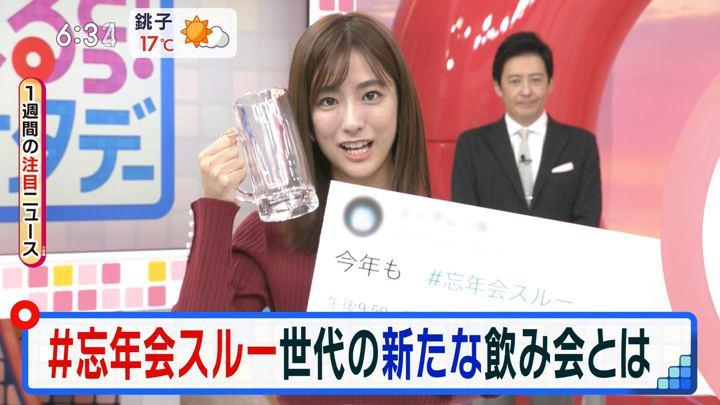2019年12月14日田村真子の画像10枚目