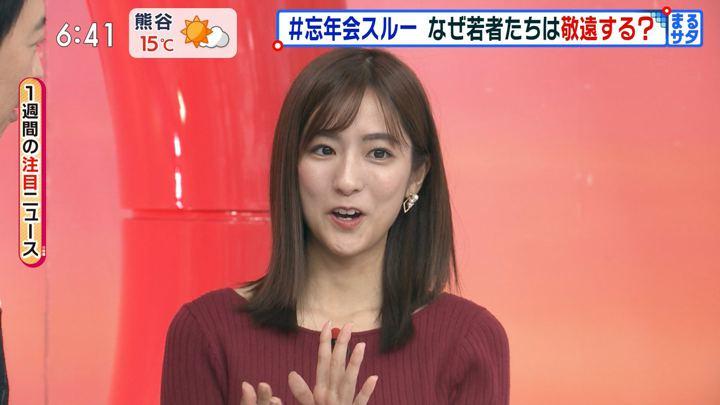 2019年12月14日田村真子の画像13枚目