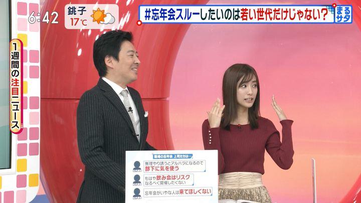 2019年12月14日田村真子の画像15枚目