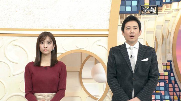 2019年12月14日田村真子の画像17枚目