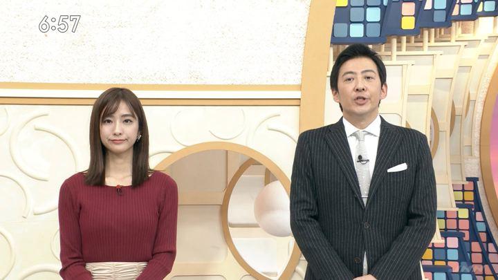 2019年12月14日田村真子の画像22枚目