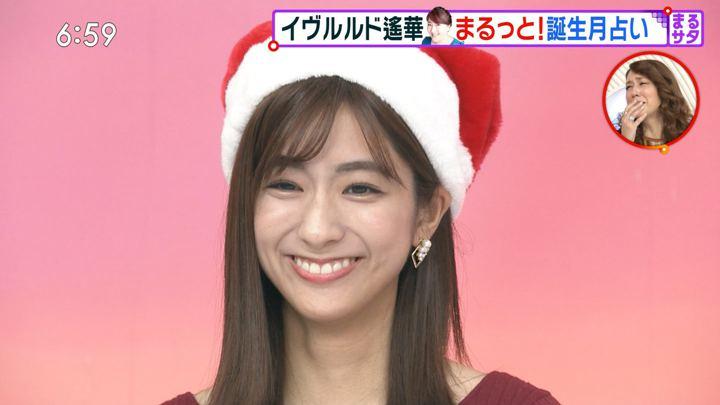 2019年12月14日田村真子の画像25枚目