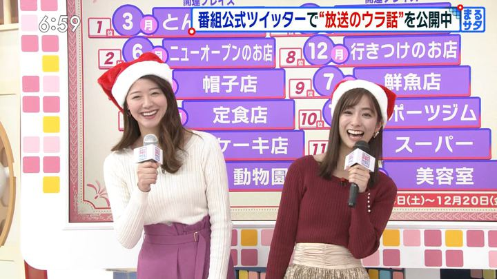 2019年12月14日田村真子の画像32枚目