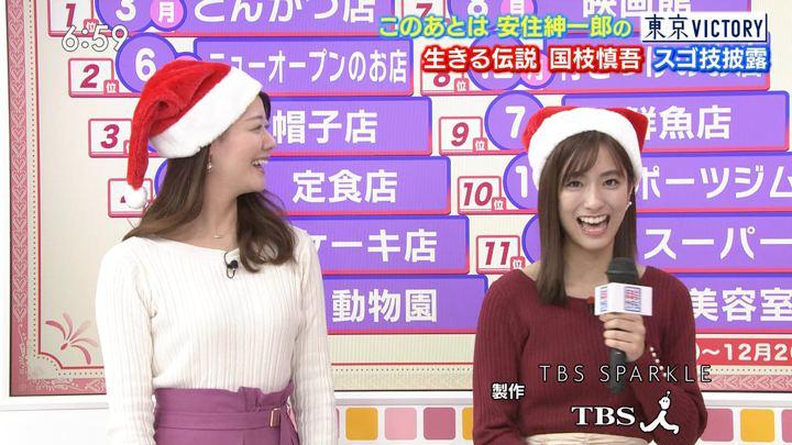 2019年12月14日田村真子の画像34枚目