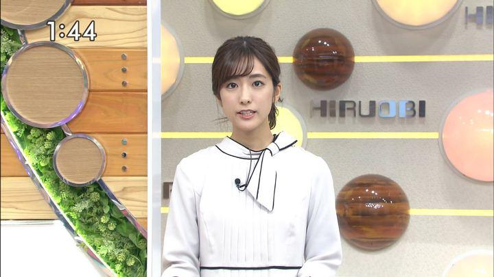 2019年12月19日田村真子の画像07枚目