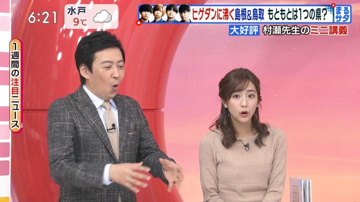 2019年12月21日田村真子の画像05枚目
