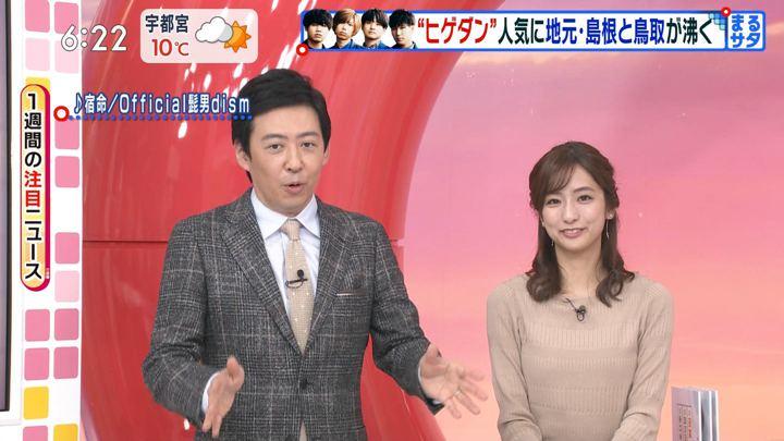 2019年12月21日田村真子の画像07枚目