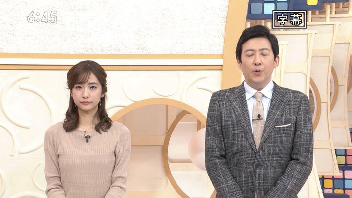 2019年12月21日田村真子の画像09枚目