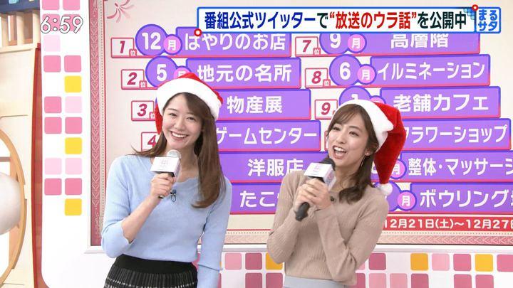 2019年12月21日田村真子の画像13枚目