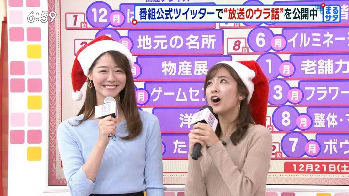 2019年12月21日田村真子の画像14枚目