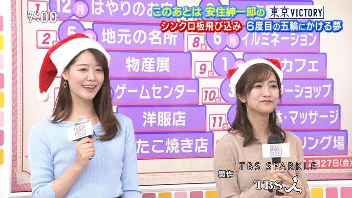 2019年12月21日田村真子の画像15枚目