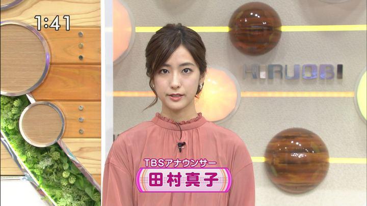 2019年12月26日田村真子の画像06枚目