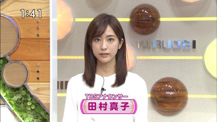 2019年12月27日田村真子の画像10枚目
