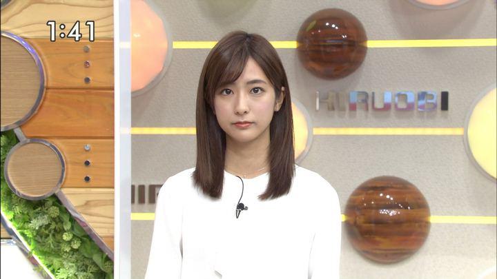 2019年12月27日田村真子の画像11枚目