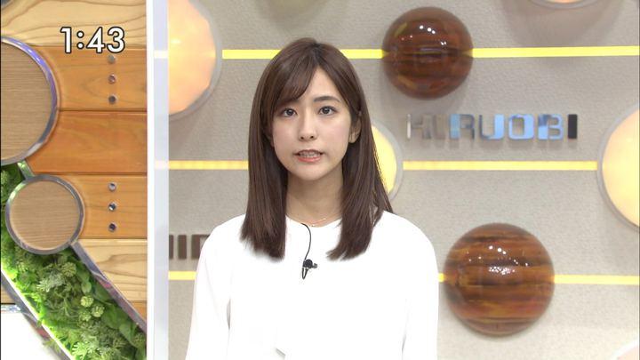 2019年12月27日田村真子の画像12枚目