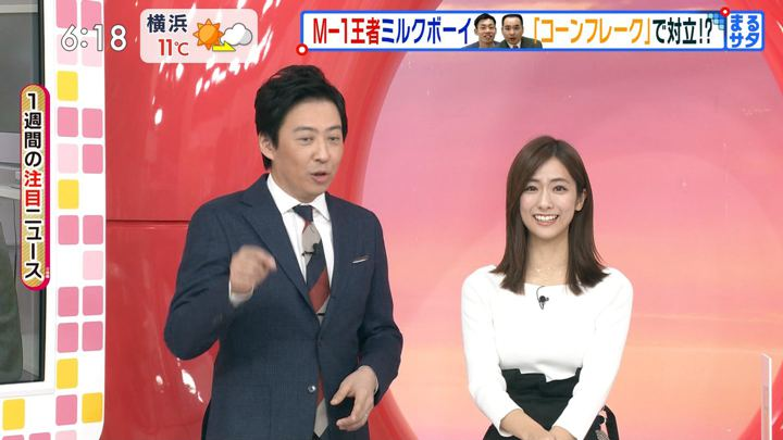 2019年12月28日田村真子の画像10枚目