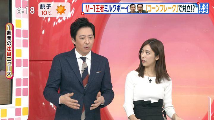 2019年12月28日田村真子の画像11枚目