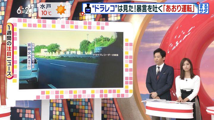 2019年12月28日田村真子の画像12枚目