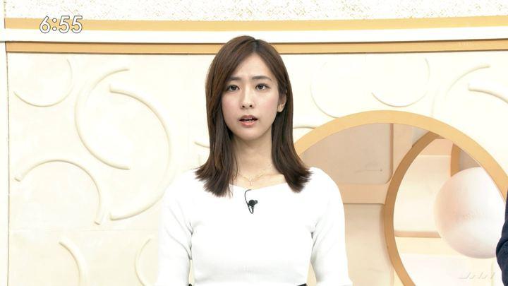 2019年12月28日田村真子の画像16枚目
