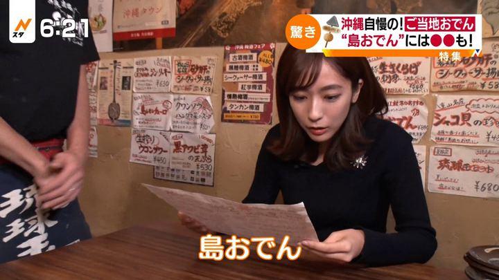 2020年01月07日田村真子の画像04枚目