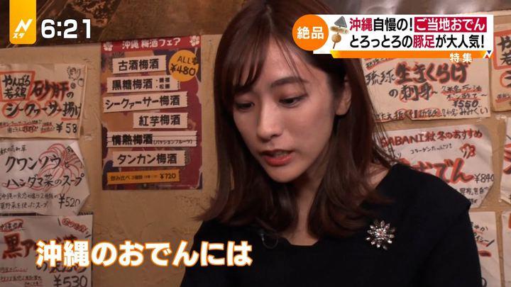 2020年01月07日田村真子の画像06枚目