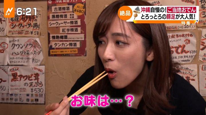 2020年01月07日田村真子の画像09枚目