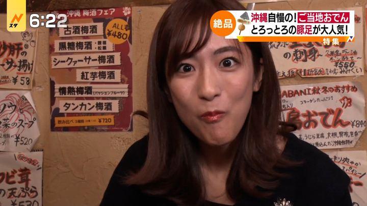 2020年01月07日田村真子の画像11枚目