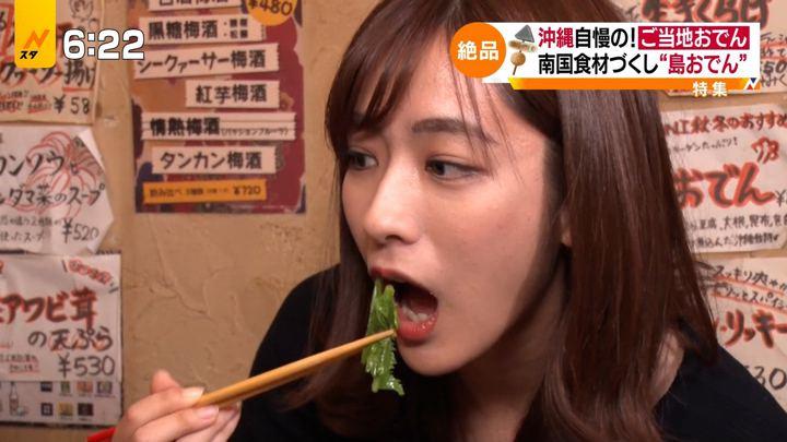 2020年01月07日田村真子の画像12枚目
