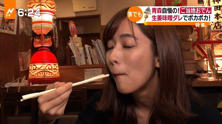 2020年01月07日田村真子の画像15枚目