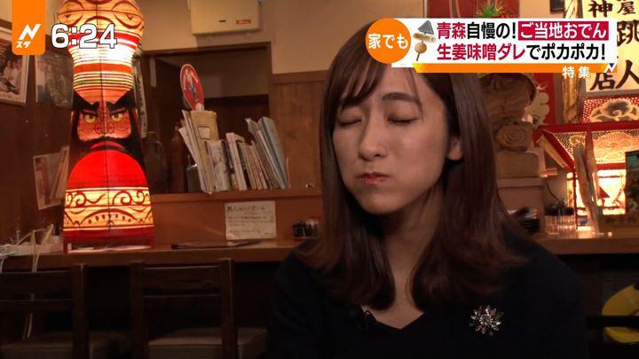 2020年01月07日田村真子の画像16枚目