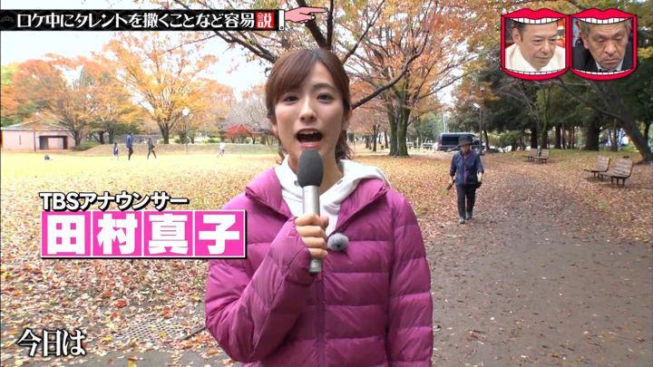 2020年01月08日田村真子の画像02枚目