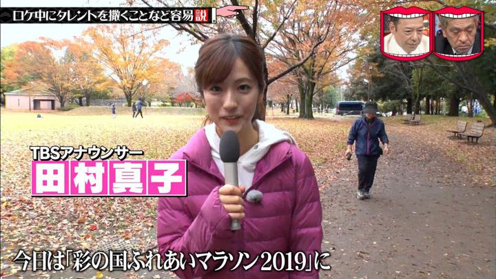 2020年01月08日田村真子の画像03枚目