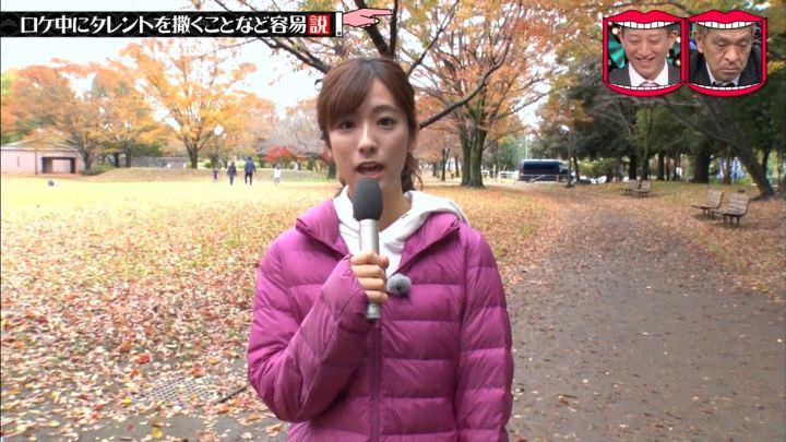 2020年01月08日田村真子の画像04枚目
