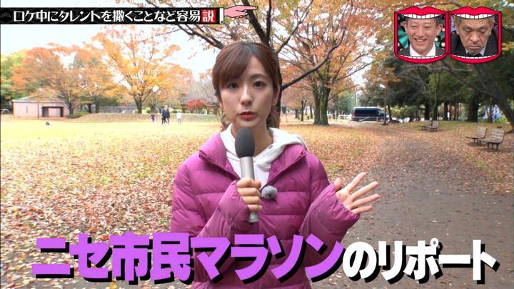 2020年01月08日田村真子の画像05枚目