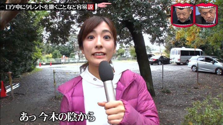 2020年01月08日田村真子の画像07枚目