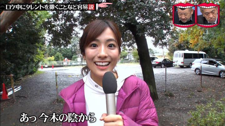 2020年01月08日田村真子の画像08枚目