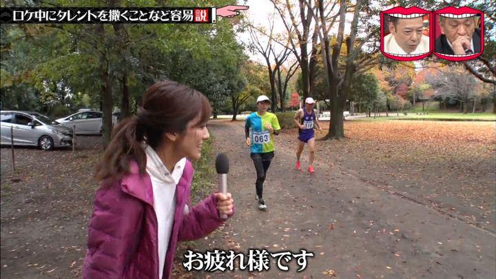 2020年01月08日田村真子の画像09枚目