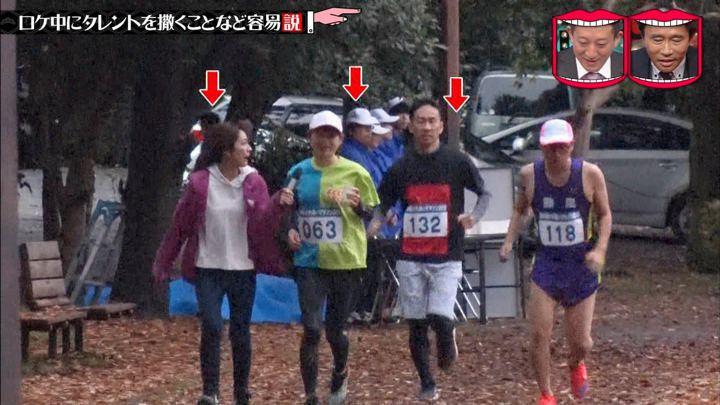 2020年01月08日田村真子の画像10枚目