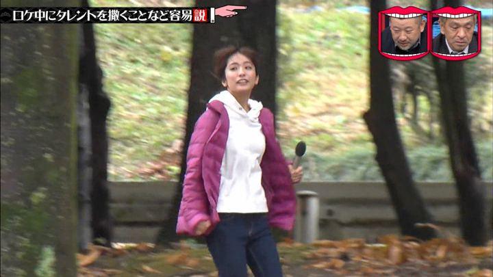 2020年01月08日田村真子の画像12枚目