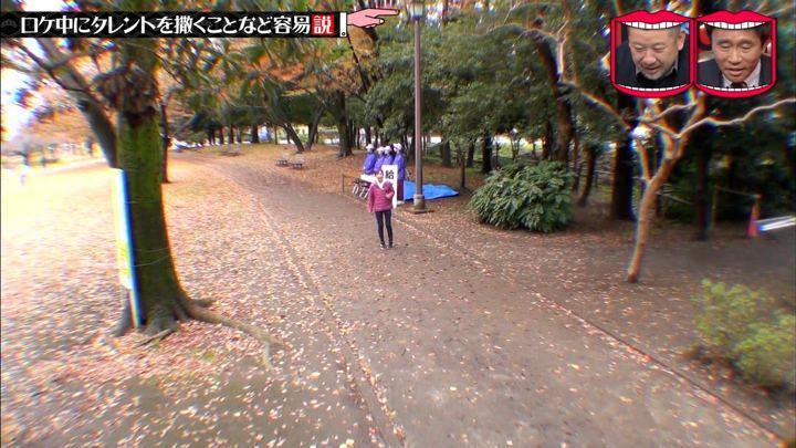 2020年01月08日田村真子の画像14枚目