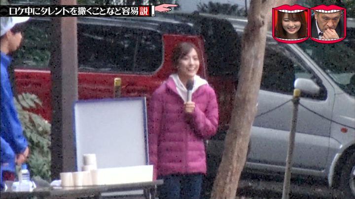 2020年01月08日田村真子の画像16枚目