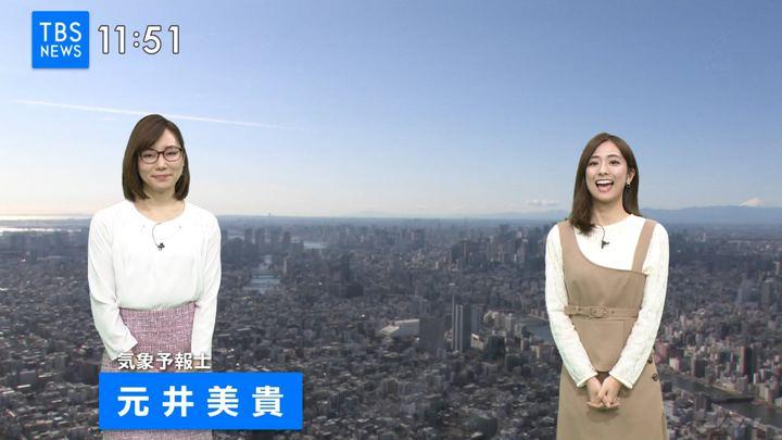 2020年01月09日田村真子の画像04枚目