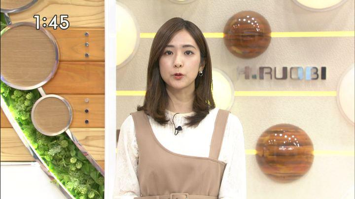 2020年01月09日田村真子の画像06枚目