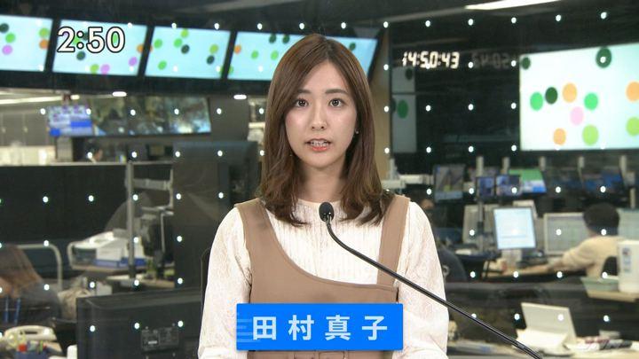 2020年01月09日田村真子の画像08枚目