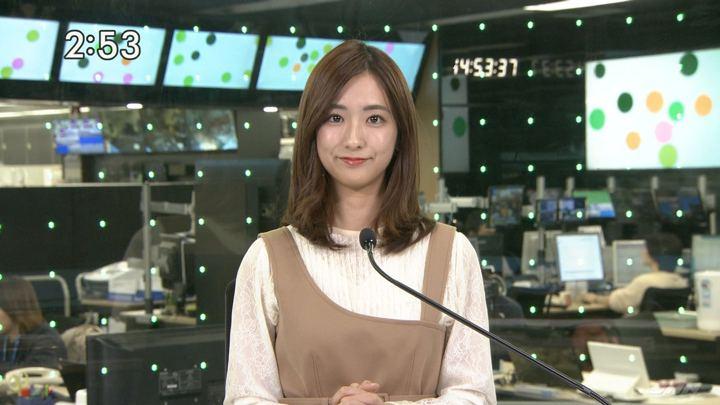 2020年01月09日田村真子の画像10枚目