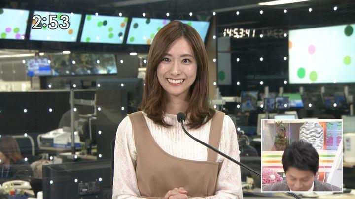 2020年01月09日田村真子の画像11枚目