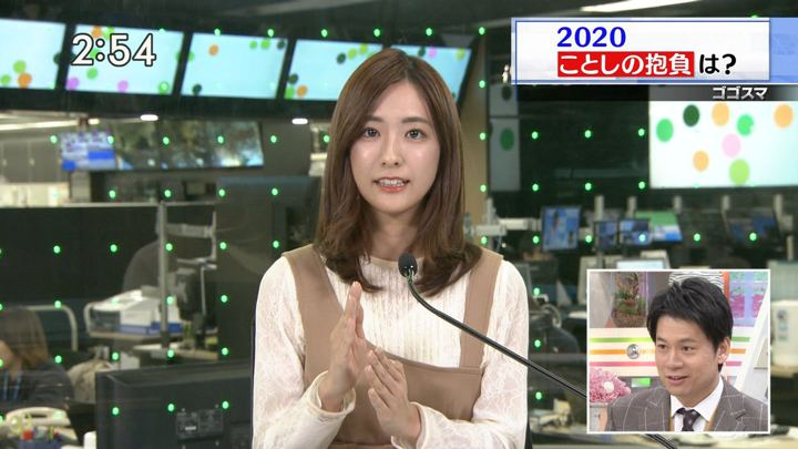 2020年01月09日田村真子の画像12枚目