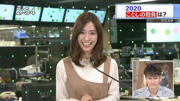2020年01月09日田村真子の画像13枚目