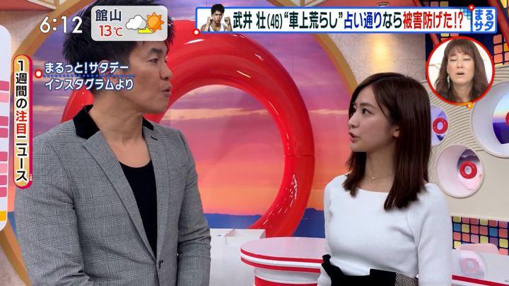 2020年01月11日田村真子の画像04枚目